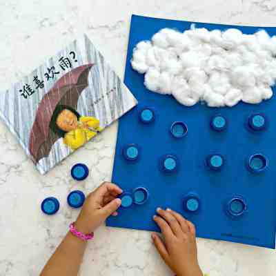 Who Likes Rain? Book Review & Bottle Cap Raindrops Craft!