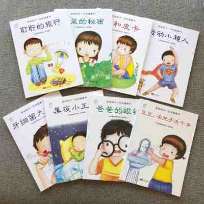 Health Guides 影响孩子一生的健康书 Quick Book Review