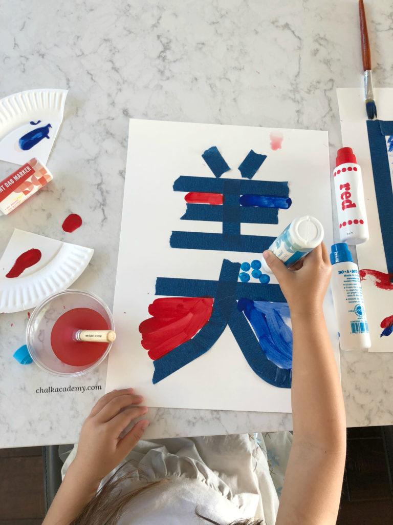 Tape resist word art activity