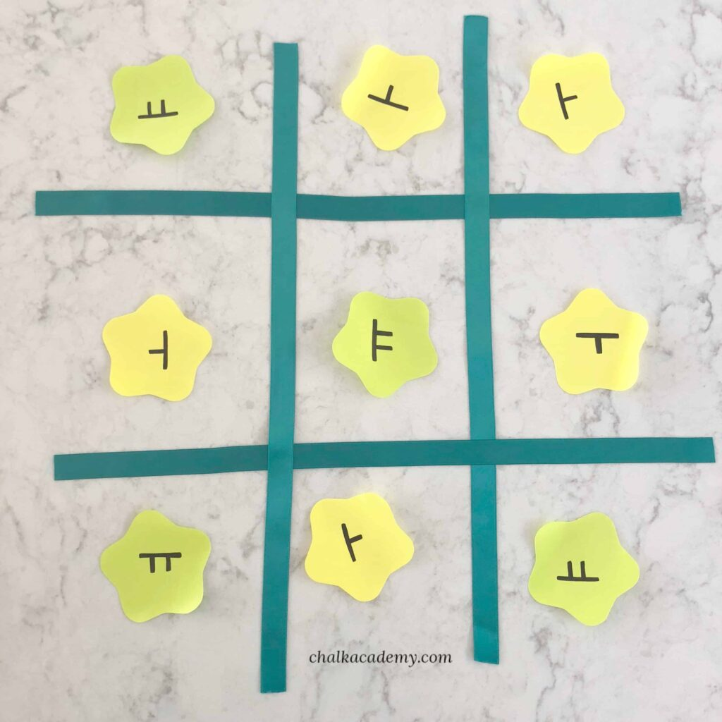 Bilingual Tic Tac Toe 4 Ways To Learn With This Game