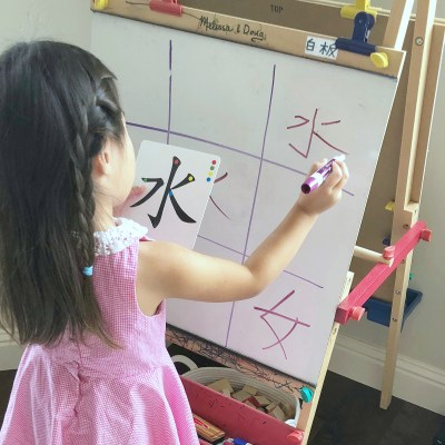 Chinese Tic-Tac-Toe: 3 Ways to Learn with This Game {Free Printable}