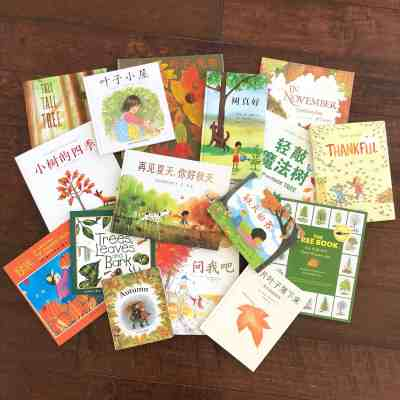 Tree and Autumn Books for Kids in Chinese and English