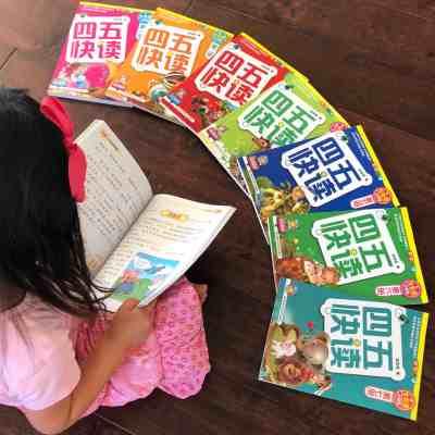 四五快读 Review & How We Used Si Wu Kuai Du as Non-Native Chinese Speakers