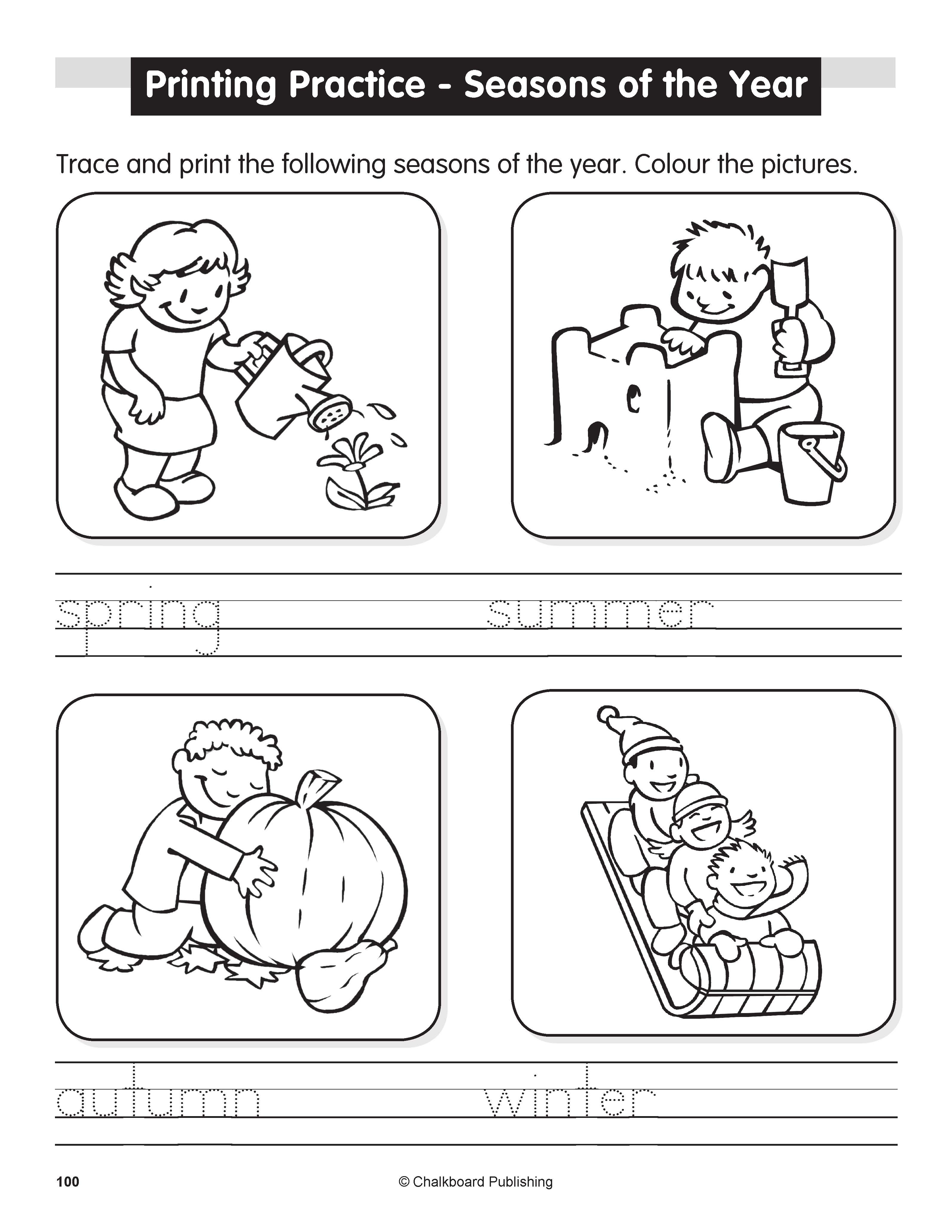 Canadian Daily Printing Practice Grades K 2