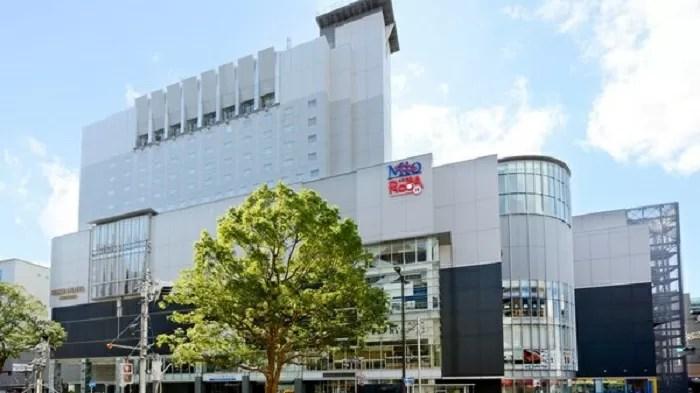 京成ホテルミラマーレの外観