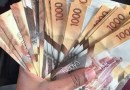 RELIEF TO KENYANS AS GOVT IS SET TO GIVE THIS AMOUNT TO COUPLES