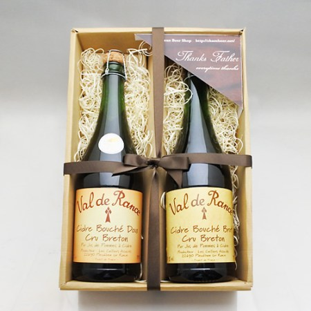 Cidre-set01
