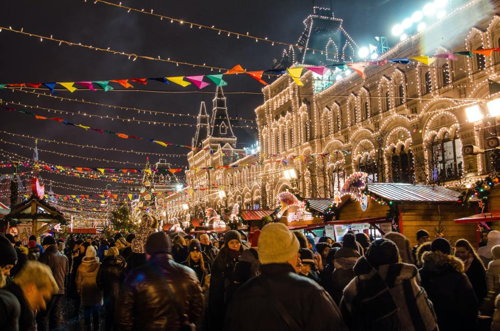 Christmas time in Moscow Russia