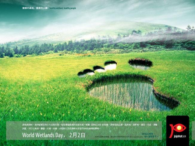 Image: Waterist @ deviantart.com