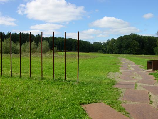 Site of the Varius Battle. Source: Uhlenbrock/Klett