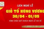 Thông báo lịch LÀM VIỆC dịp Giỗ Tổ Hùng Vương và 30/4 - 1/5/2019