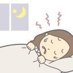 睡眠障害で悪夢を見ないようにする方法