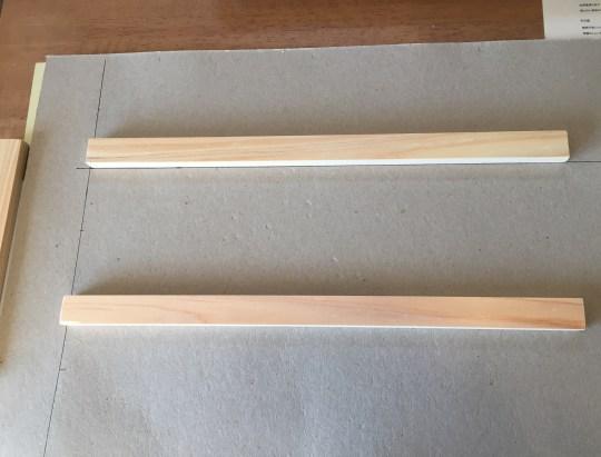 DIY,横板、平行