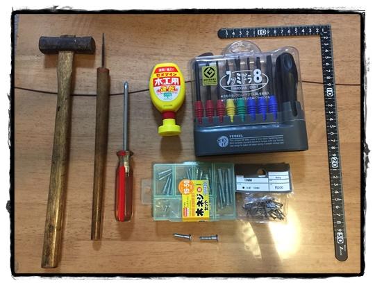 ガーデンラックに使う道具