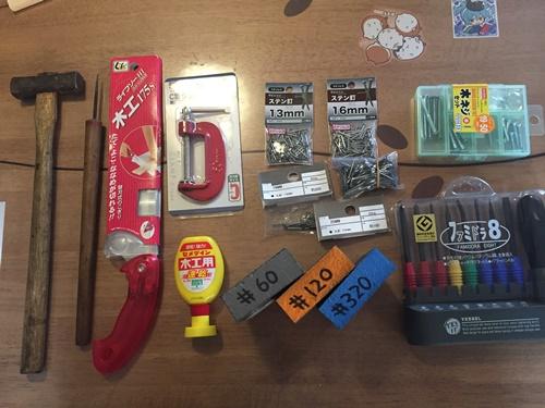 製作に必要な道具