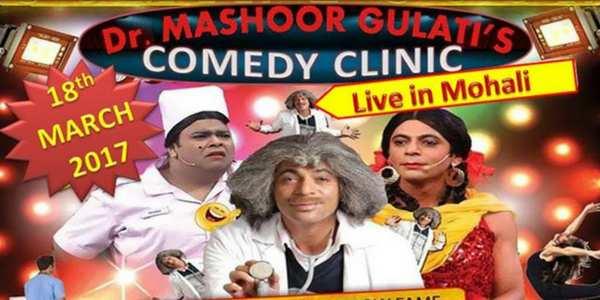 Mashoor-Gulati-Event-chandigarh