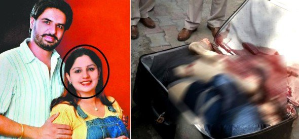 mohali-murder-suitcase