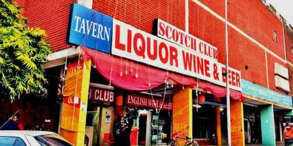 liquor-shop-chandigarh
