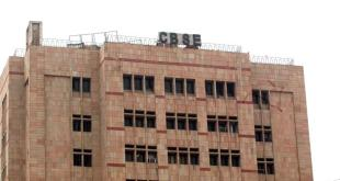 CBSE-office-result-building