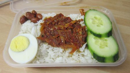 The best Malaysian dish - Nasi Lemak. I had this dish at Malaysian High Commission in London.