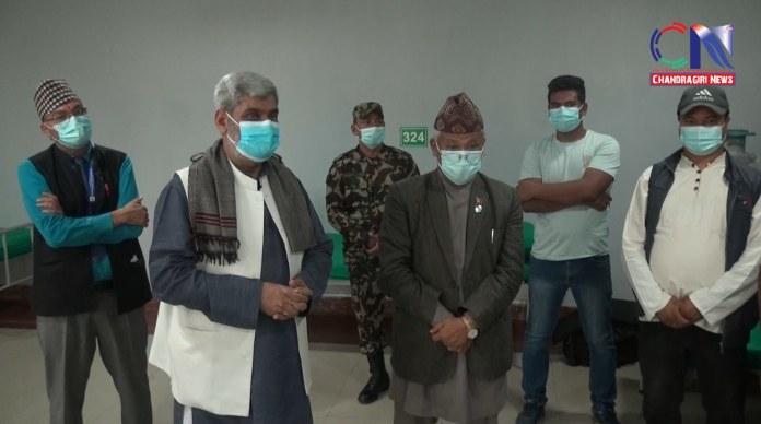 Chandragiri Man Mohan Hospital 2