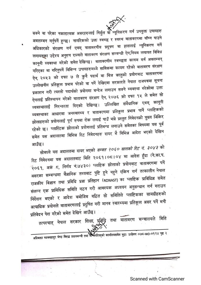 Chandragirinews2 Scaled