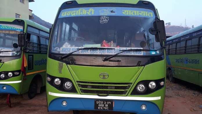 Chandragiri Yatayat3