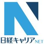 日経キャリアNETはハイキャリア求人強し!|おすすめの転職サイト