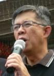 Tian Chua