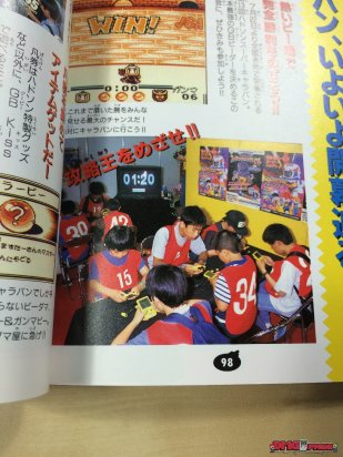 Super B-Daman official strategy guide book 4