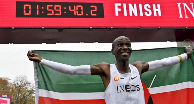 kenya athlete - Kipchoge yet to make Tokyo 2020 plans, targets full recovery