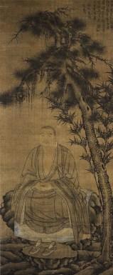 中峰明本树下坐禅像