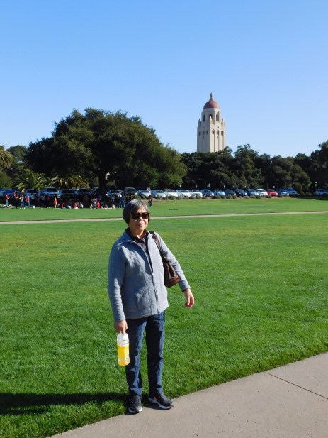 斯坦福大学中心