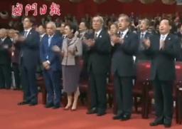 林郑月娥的先生(左二)人人鼓掌歌唱《五星红旗迎风飘扬》,除了他!
