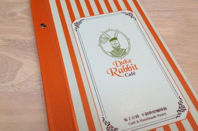【食記】永康街 兔子公爵手創烘焙咖啡館 @ 東門站