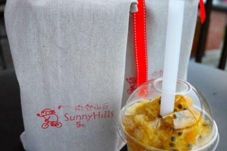 【南投.景點】- 揚名海外的台灣小金磚.微熱山丘SunnyHills鳳梨酥.必喝鳳梨冰沙
