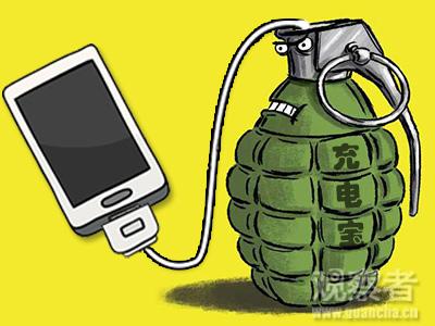充電寶抽檢不合格率100% 首都機場每天攔截近千 | 瞧.中外