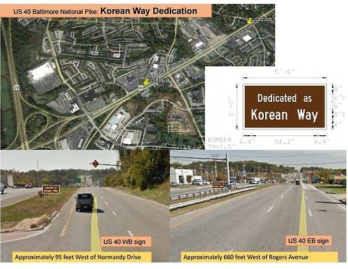 korean_way_of_hoco