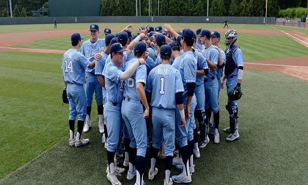 Inside Carolina: Opening The College World Series