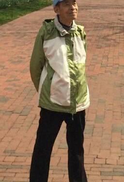 Found: CHPD Seeking Missing Person, Ai Jinglong