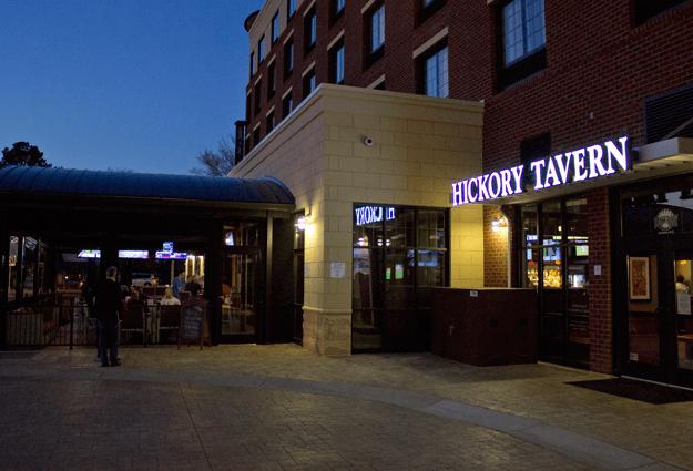 Hickory Tavern: A Sports-Lover's Paradise
