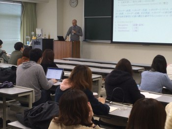 Jan 2018: Guest Lecture at Nagasaki University