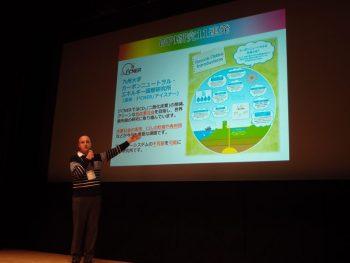 Feb 2018: WPI Outreach at Kagaku Miraikan