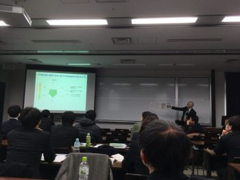 Mar 2018: 13th Annual Japan LCA Conference