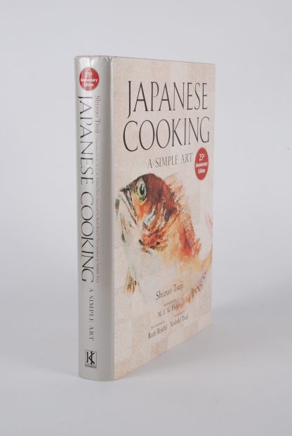 Japanese Cooking - A Simple Art - 25th Anniversary Edition - Side