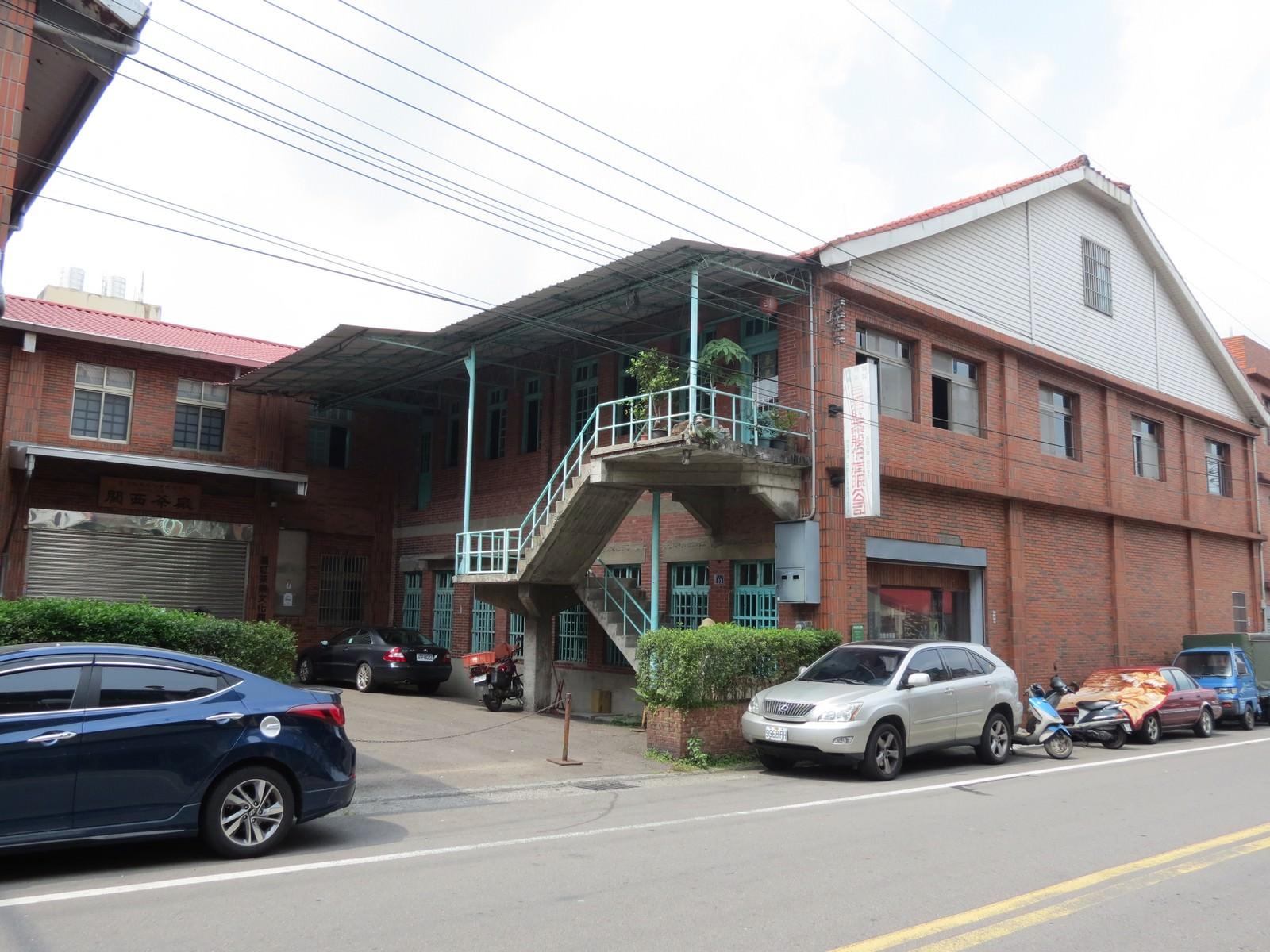 臺紅茶葉文化館