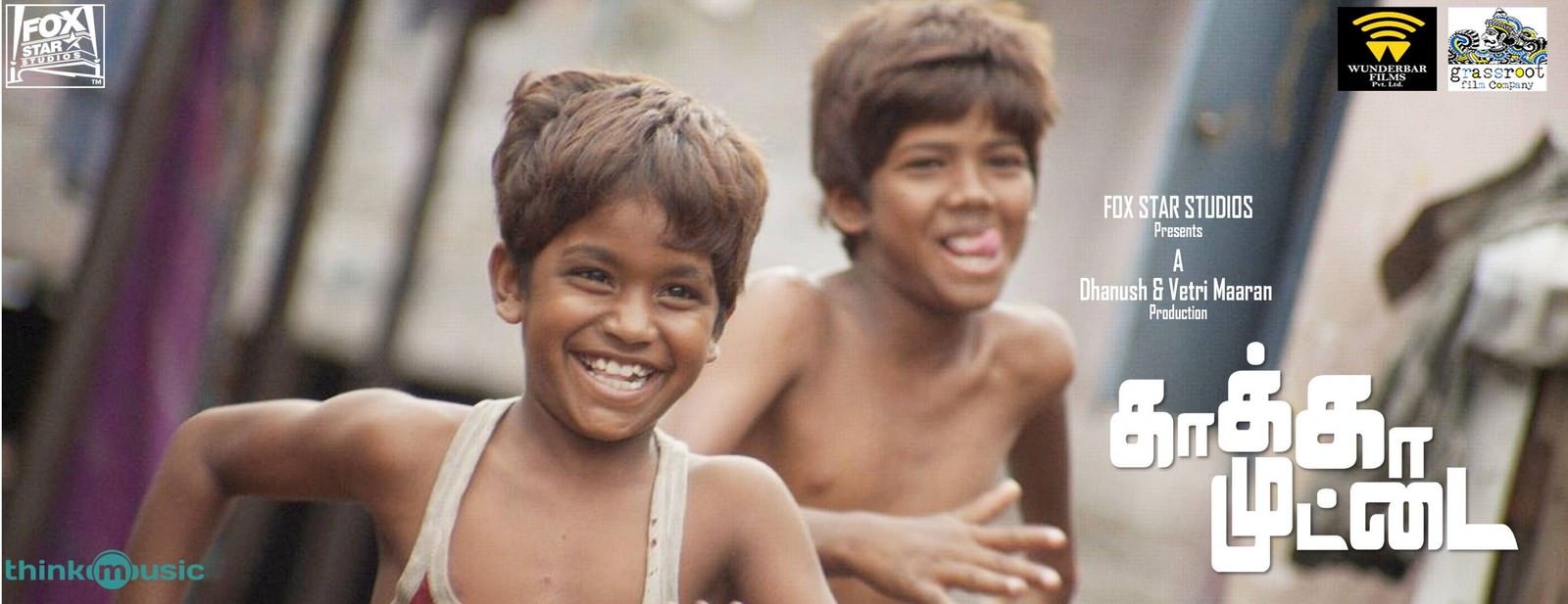 Movie, Kaakkaa Muttai(印度, 2014年) / 披薩的滋味(台灣) / 兩個小孩的Pizza(香港) / Crow's Egg(英文) / 乌鸦蛋(網路), 電影海報, 印度, 橫版