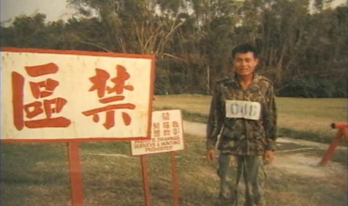 Movie, 我愛(080)(台灣, 1999年) / I Love (080)(英文), 電影劇照