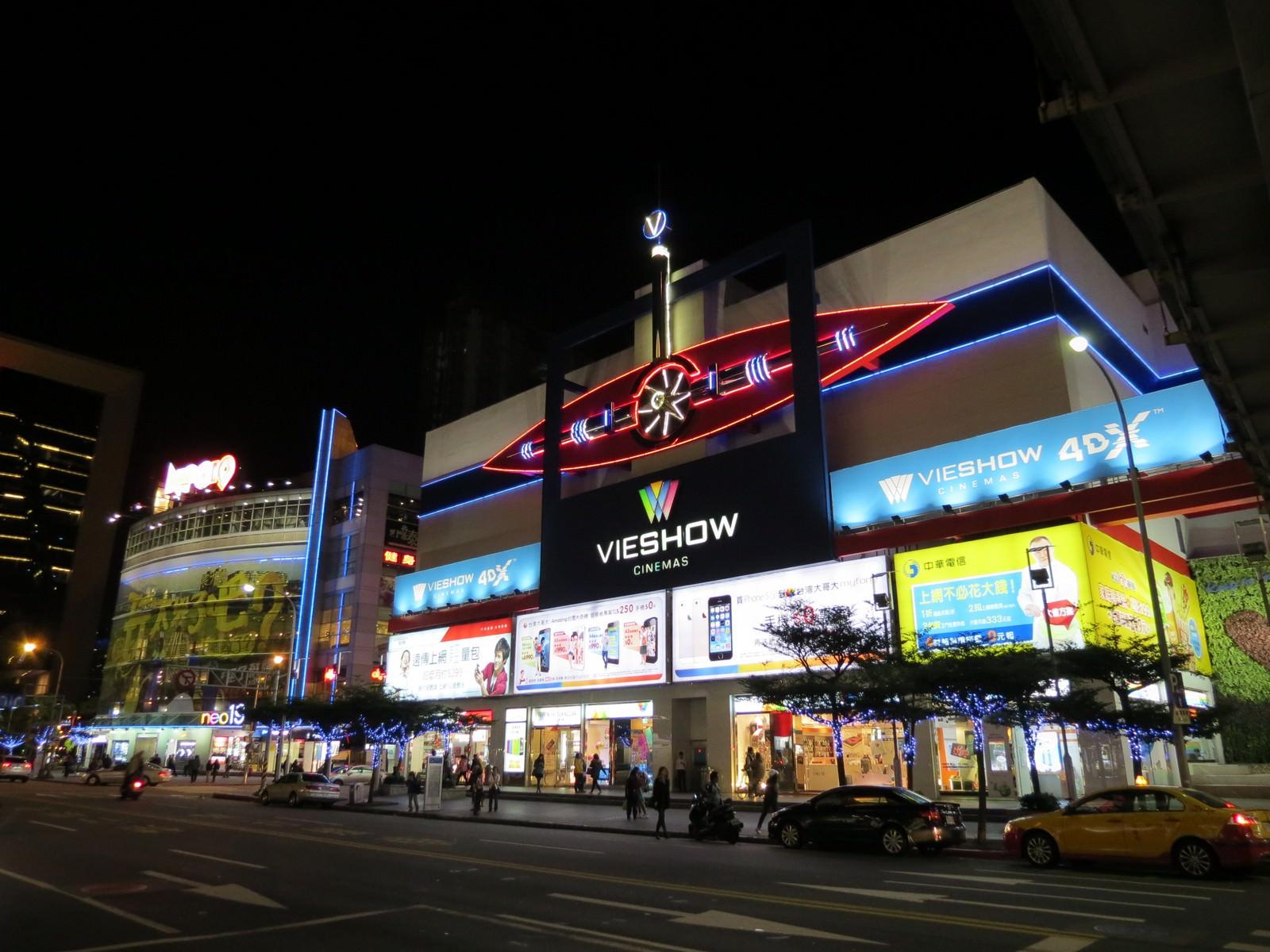 台北信義威秀影城, 外觀