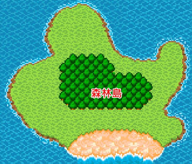手機遊戲, 無人島大冒險2, 森林島